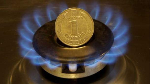 Тарифи на газ зросли