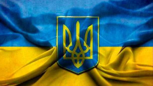 14 жовтня — День захисника України