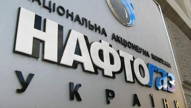 """Нафтогаз"" заплатил ""Газпрому"""
