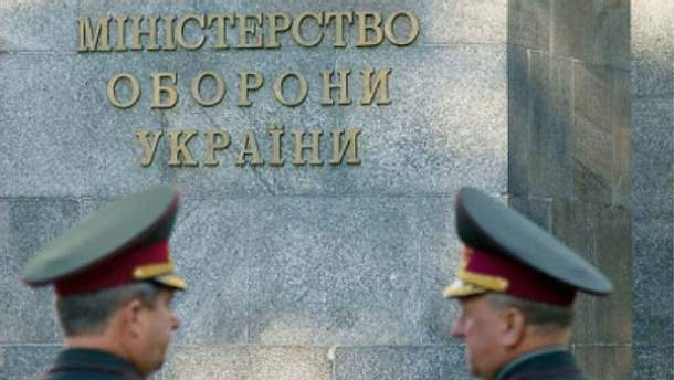 Полтораку призначили нового заступника