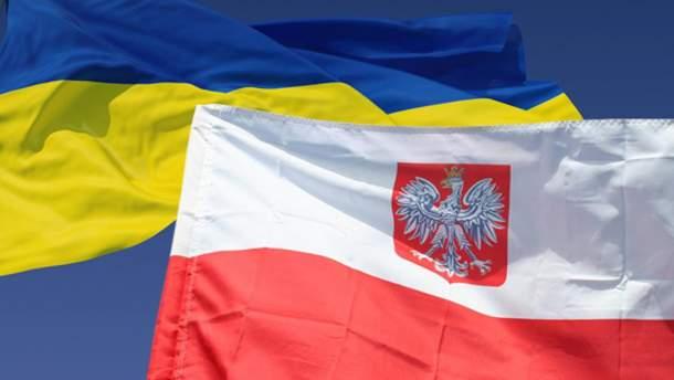 Прапори України і Польщі