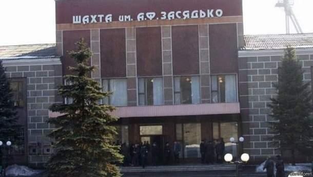 Террористы допустили МЧС России на шахту имени Засядько в Донецке