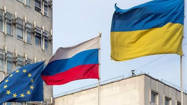 ЄС зняв санкції з 4 високопосадовців режиму Януковича