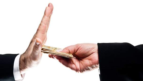 Комісія обирає голову Антикорупційного бюро