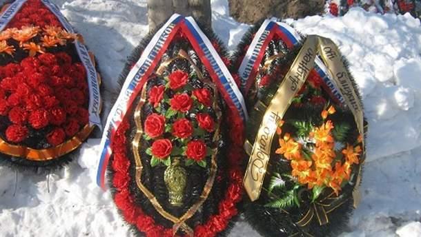 Вінки для російських десантників