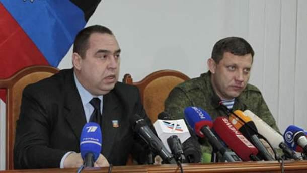 Лидеры боевиков Плотницкий и Захарченко