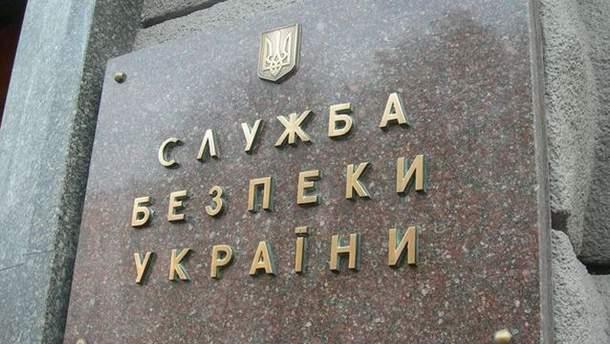 Деда, который принес военным мед со взрывчаткой, координировали сотрудники ГРУ РФ