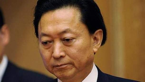 Юкіо Хатояма