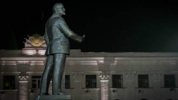 Ленін