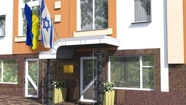 Консульство Ізраїлю у Львові