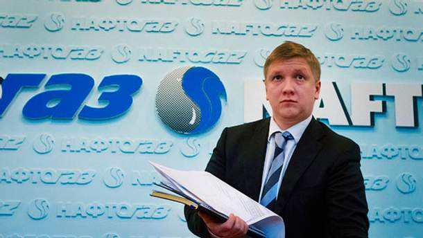 Доля российского газа в Украине составит 40%, — Нафтогаз