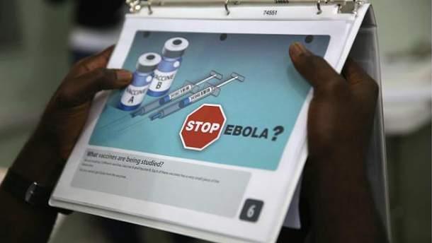 Предостережение относительно Эболы