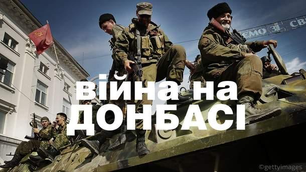За сутки боевики почти полсотни раз обстреляли позиции сил АТО,— Генштаб