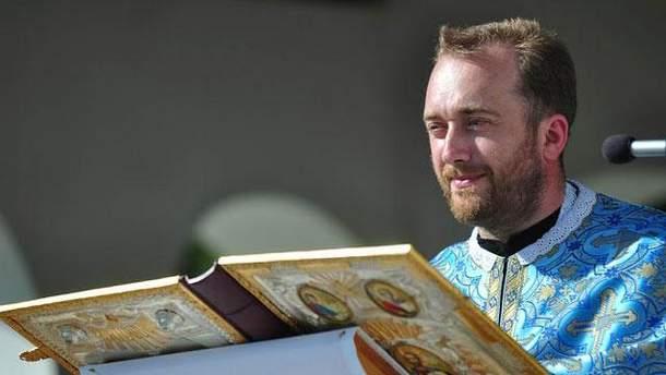 Ієромонах Юстин Бойко