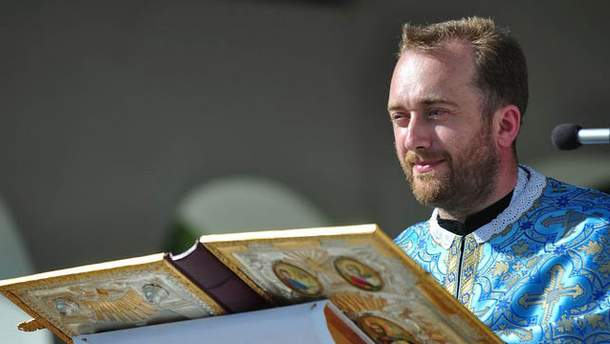 Иеромонах Иустин Бойко