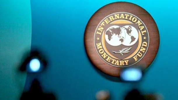МВФ говорит, что в 2015 ВВП Украины упадет на 5,5%
