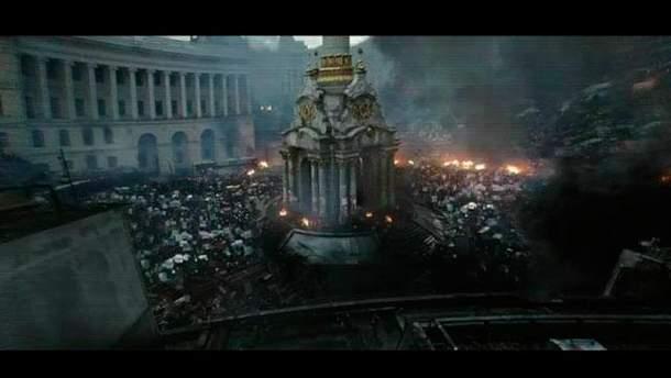 Кадр Євромайдану в голлівудському фільмі
