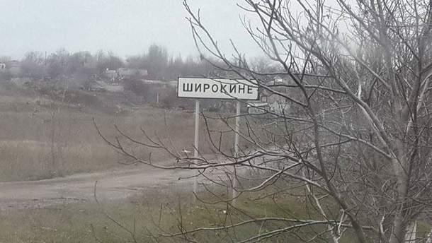 В Широкино продолжаются бои