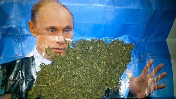 Путин был причастен к наркоторговле
