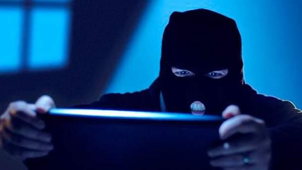 Росія шпигує у кіберпросторі