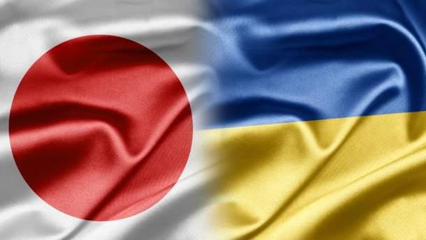 Японія виділила Україні 810 тисяч доларів на освіту та медицину