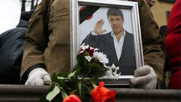 Прощание с Борисом Немцовым