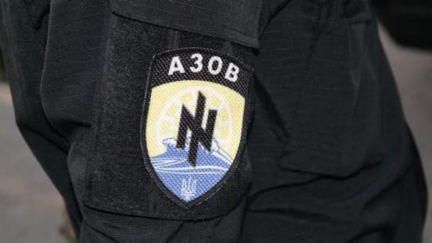 """Нашивка """"Азов"""""""