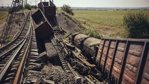 Руйнування на залізниці