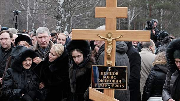 Могила Бориса Нємцова