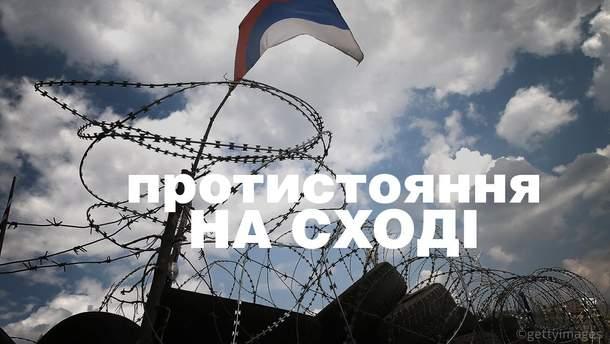"""Возле Мариуполя террористы """"влупили"""" из запрещенного миномета"""