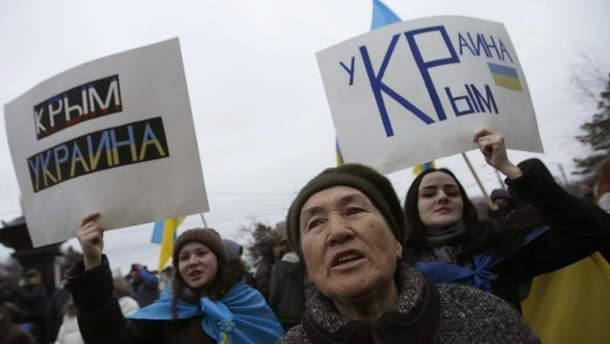 Крым — это Украина