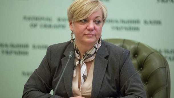 Валерія Гонтарева