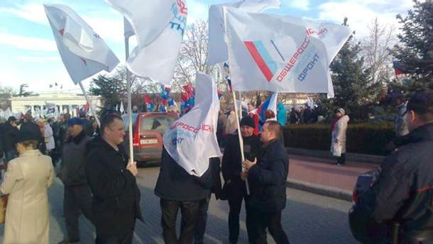 Мітинг у Севастополі