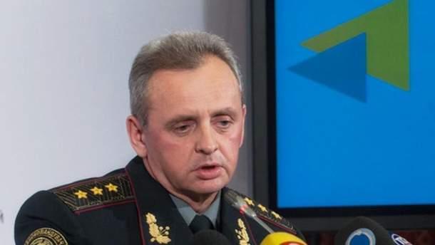 Глава Генштабу Віктор Муженко