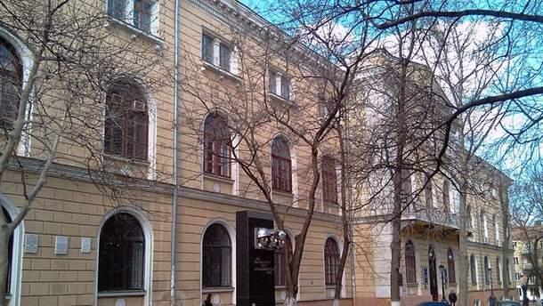 Університет імені Мечникова, в якому стався інцидент