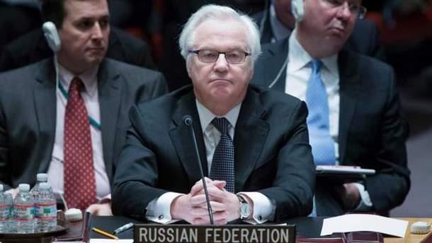 Віталій Чуркін