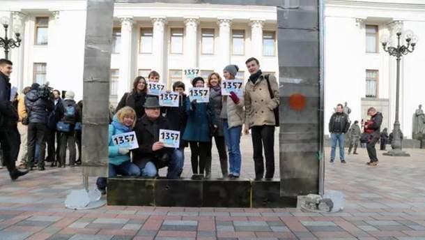Активисты под Радой