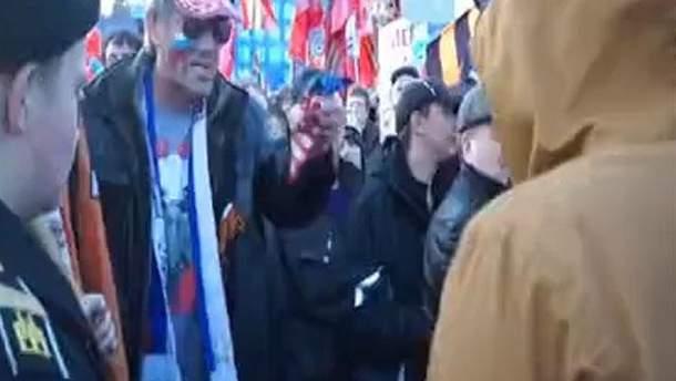 Святкування річниці анексії Криму