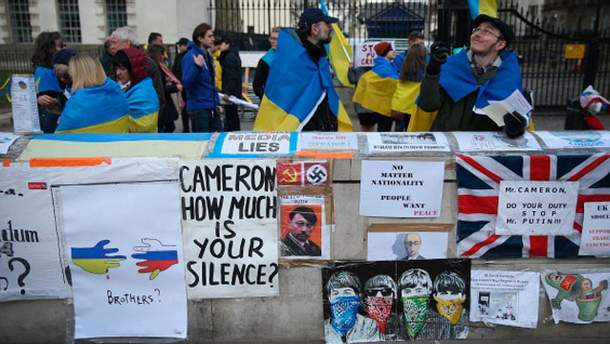 Мітинг на підтримку України