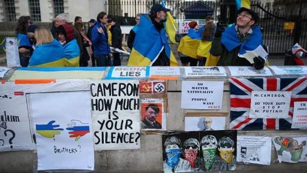 Митинг в поддержку Украины