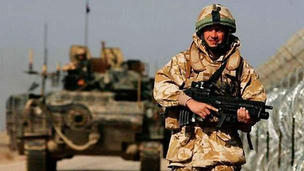 Британські військові