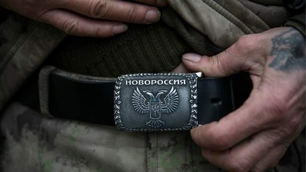 """Боевики """"ДНР"""""""