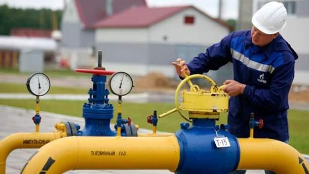 Газові домовленості