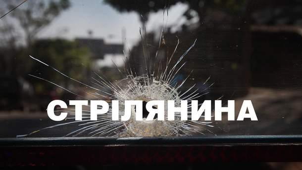 У Волновасі розстріляли співробітника СБУ, — міліція
