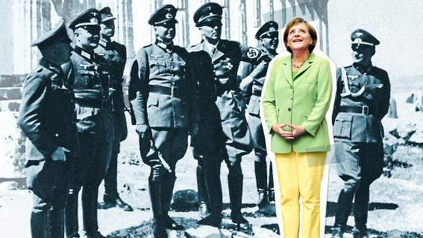 Меркель в оточенні нацистів