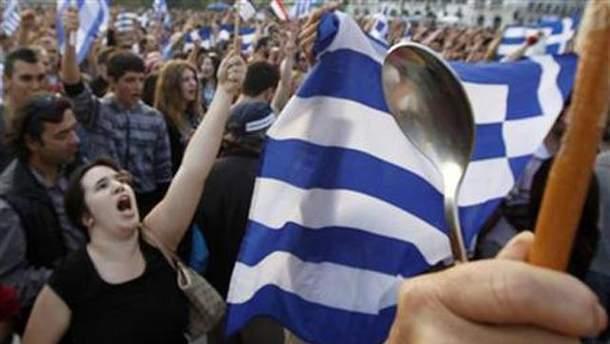 Грецькі протести