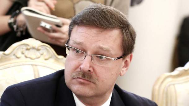 Костянтин Косачов