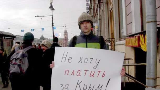 Акція проти анексії Криму у Санкт-Петербурзі