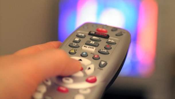 Телевізійний пульт