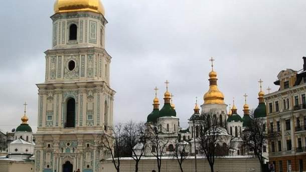 Софія Київська